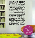 In Ons Huis Wall Sticker