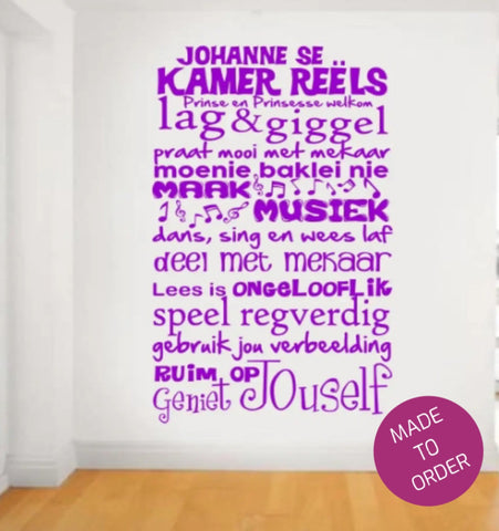 Kamer Reels Wall Sticker