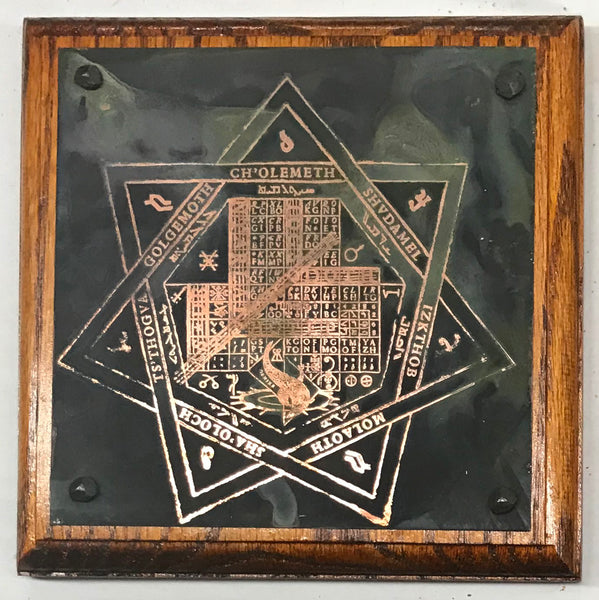 John Dee Elder Sign