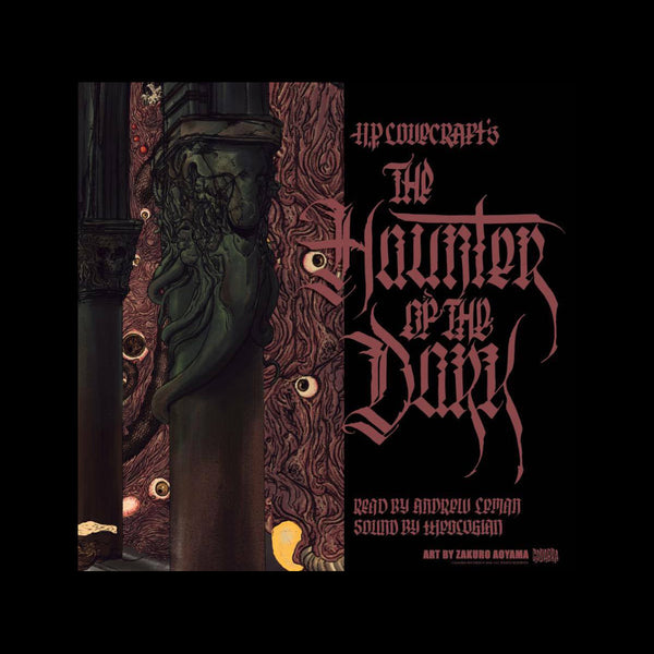 The Haunter of the Dark Vinyl LP