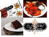 EAT - $20 for two tix, wings, cake