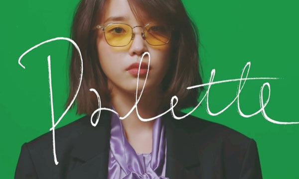 IU MV Palette Makeup Tutorial