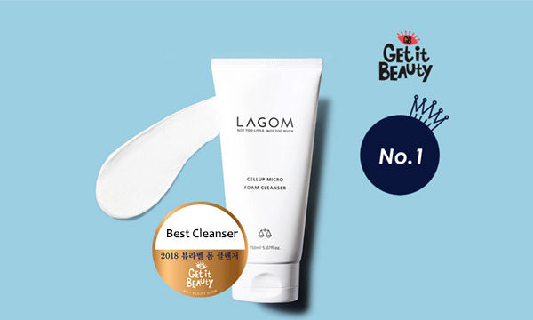 2018 'Get It Beauty' Winners - Cleanser