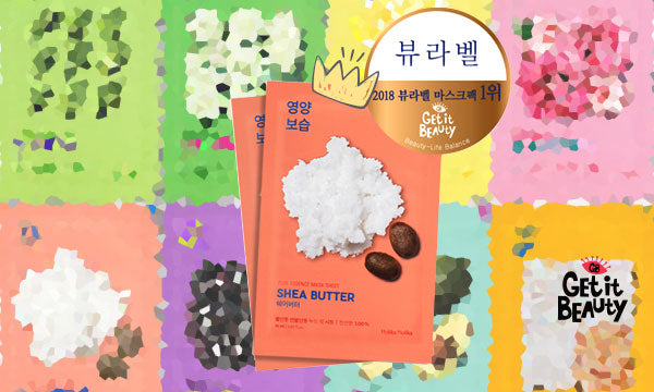 2018 'Get It Beauty' Winners - Sheet Mask
