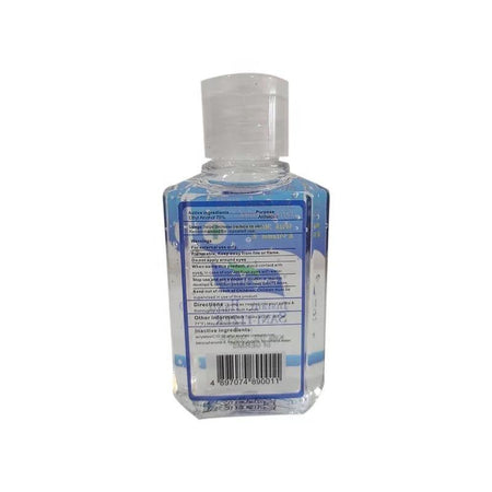 Instant Hand Sanitiser Gel 60ml - Divinity Collection