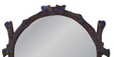 Twig Style Wall Mirror Antique Reproduction, Walnut Color Finish