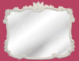 French Ornate Buffet Wall Mirror Antique Reproduction, Bright White Color Finish