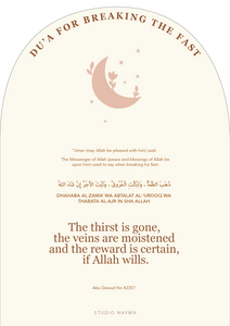 The Du'a for Breaking Fast / digital download