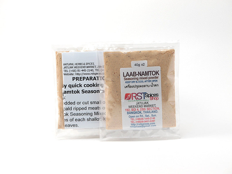 Laab-Namtok Mixed Instant Powder
