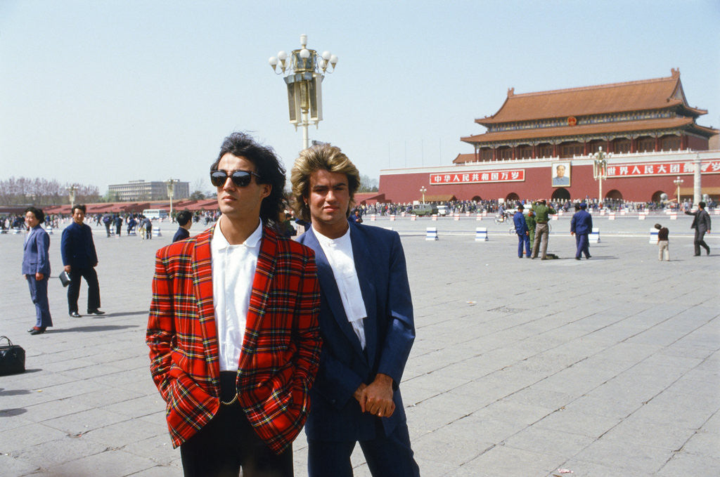 Detail of Wham visit to China 1985 by Kent Gavin