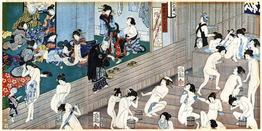 Detail of A bath house scene, Japan by Yoshiiku