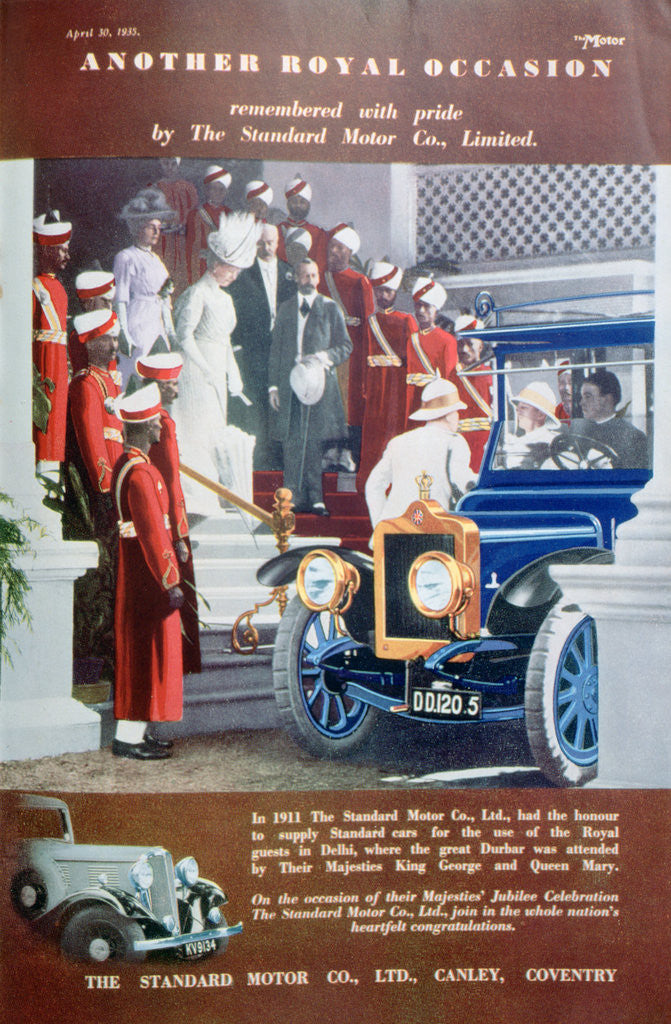Detail of Standard Car advert by Anonymous