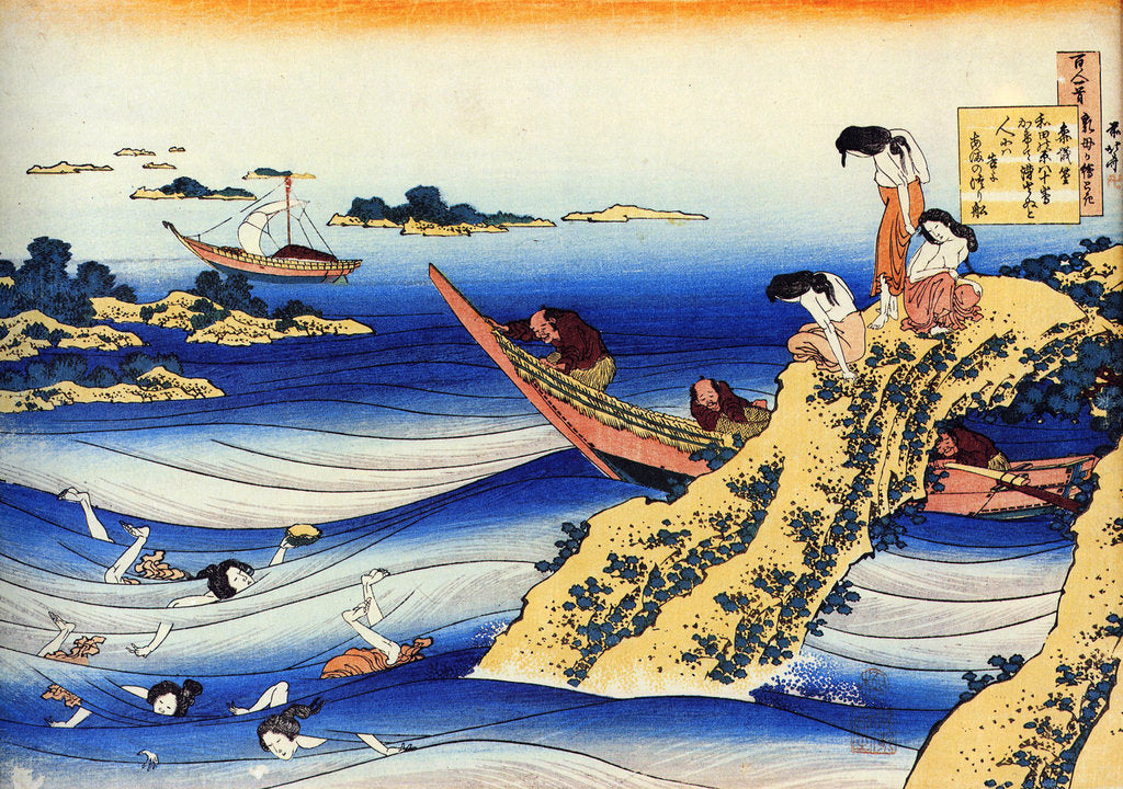 Detail of From the series Hundred Poems by One Hundred Poets: Ono no Takamura, c1830. by Hokusai