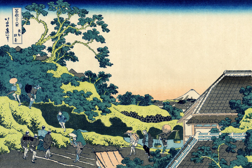 Detail of Sundai in Edo (from a Series 36 Views of Mount Fuji), 1830-1833. by Hokusai
