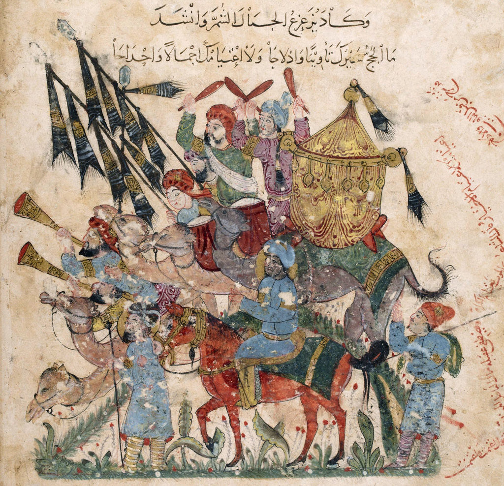 Detail of Caravan of pilgrims in Ramleh (from a manuscript of Maqâmât of al-Harîrî) by Yahya ibn Mahmud Al-Wasit