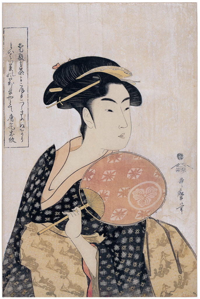 Detail of Takashima Ohisa (Ohisa of the Takashima tea-shop) by Kitagawa Utamaro