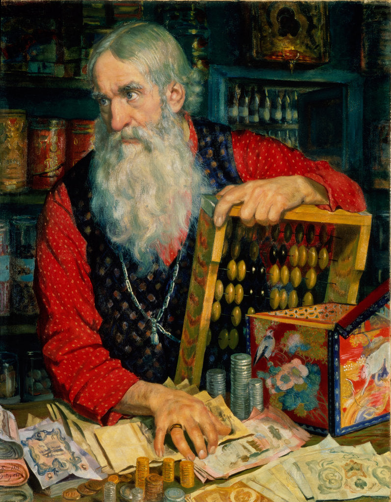 Detail of The Merchant (Old Man with Money), 1918 by Boris Michaylovich Kustodiev