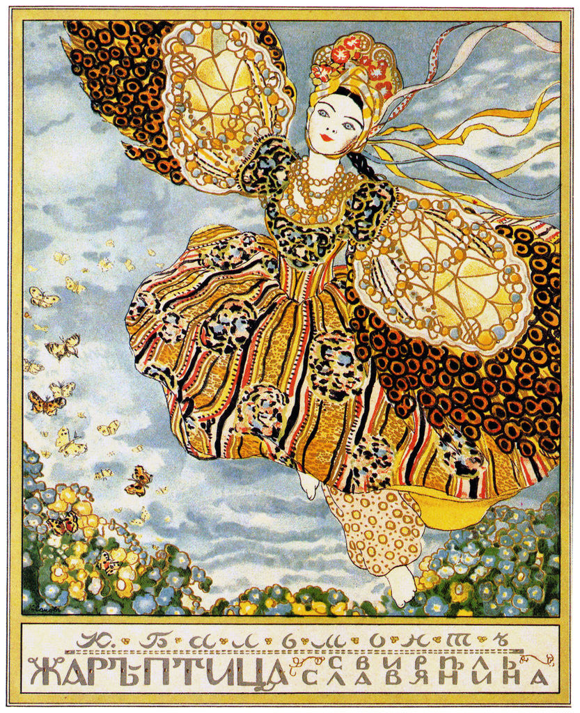 Detail of The Book Cover Firebird by K. Balmont by Konstantin Andreyevich Somov
