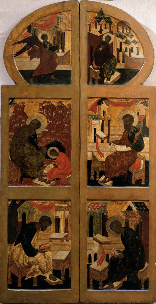Detail of The Holy Gates (The Royal Doors), Late 16th cen by Russian icon