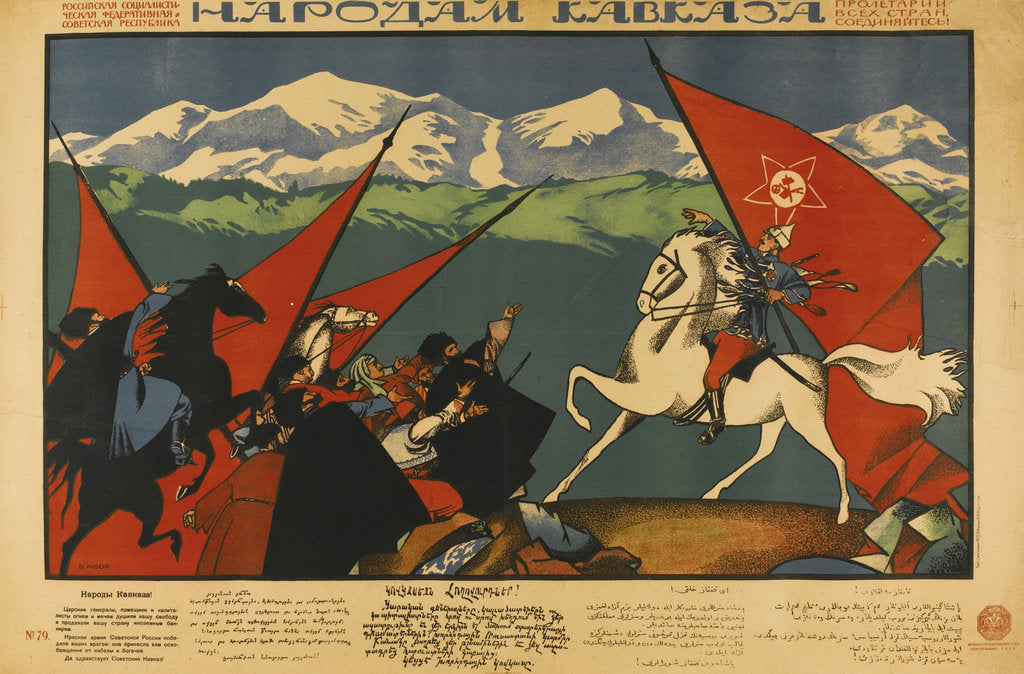 To Peoples of the Caucasus