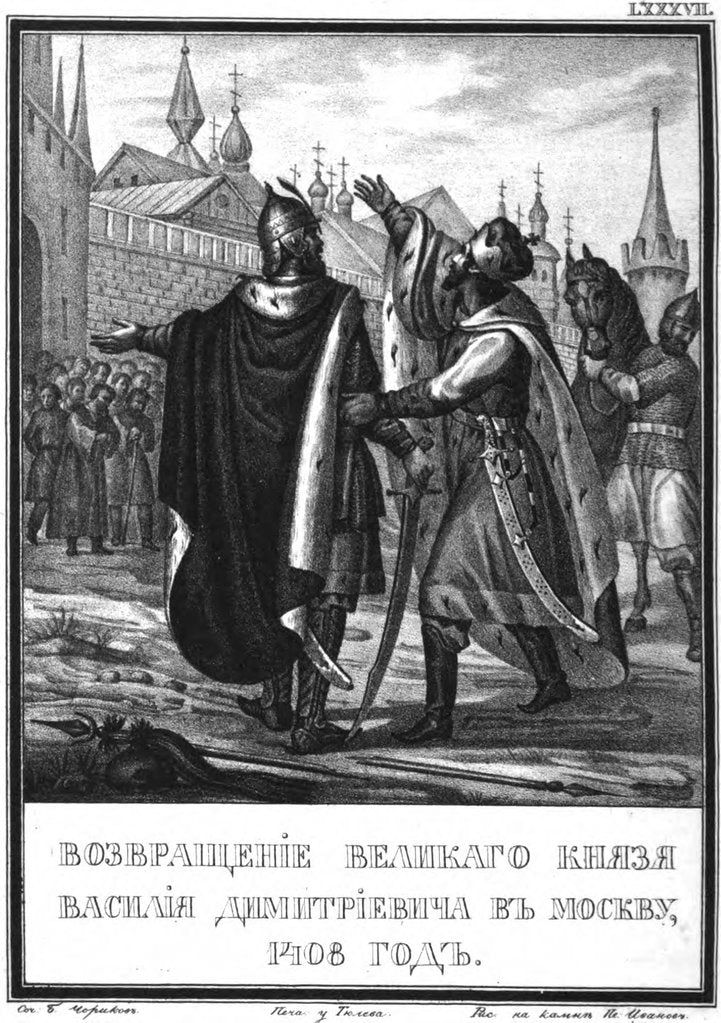 Detail of The Return of Vasily I to Moscow. 1408 (From Illustrated Karamzin), 1836 by Boris Artemyevich Chorikov