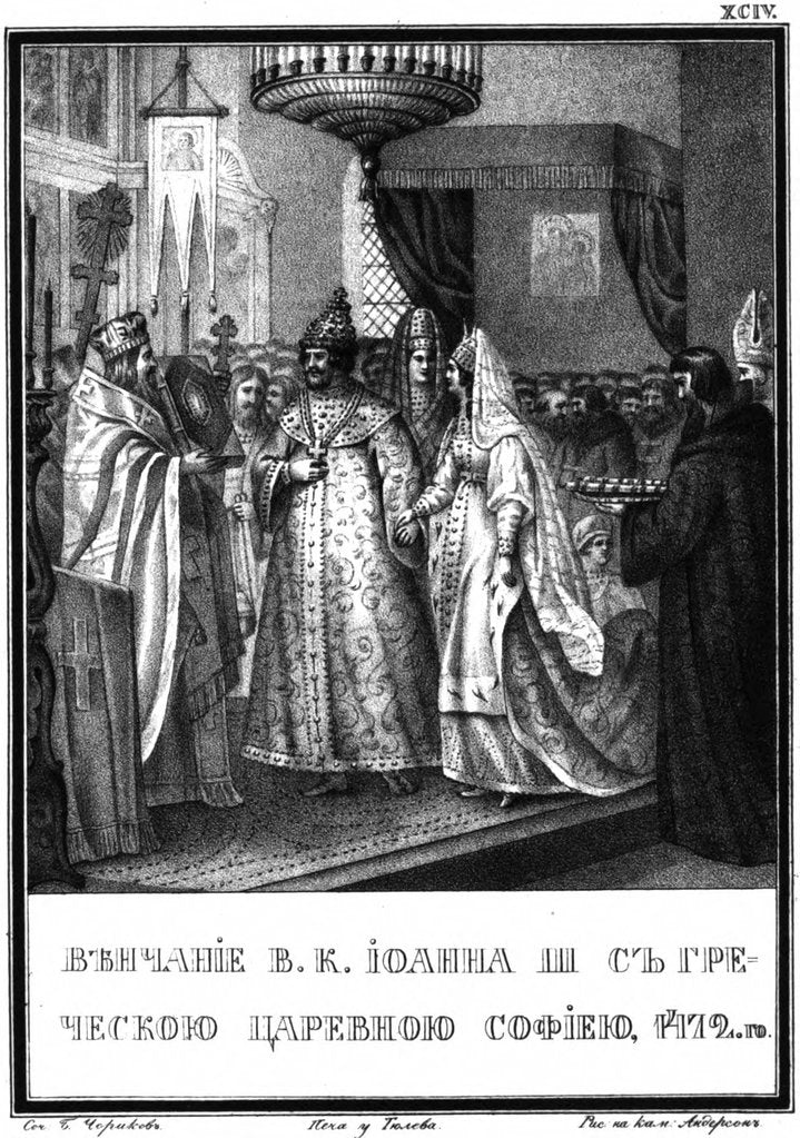 Detail of The Marriage of Ivan III and Sophia Palaiologina, 1472 (From Illustrated Karamzin), 1836 by Boris Artemyevich Chorikov