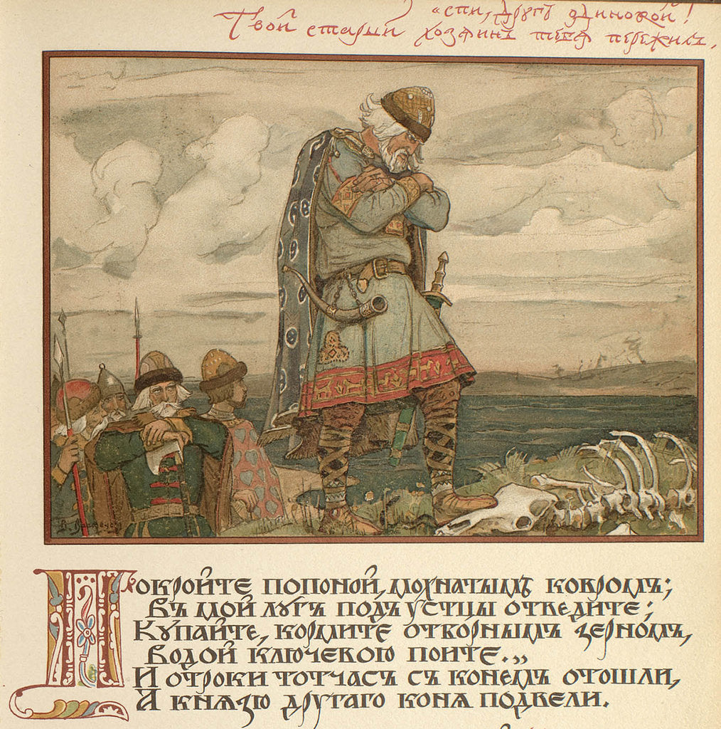 Detail of Illustration for Canto of Oleg the Wise, 1899 by Viktor Mikhaylovich Vasnetsov