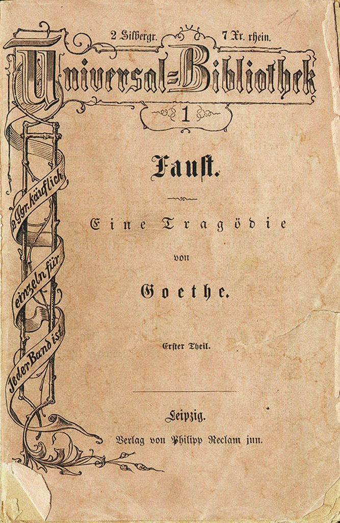 Detail of Goethes Faust I, the first volume of Reclams Universal Library, appeared on November 10, 1867, 1 by Anonymous master