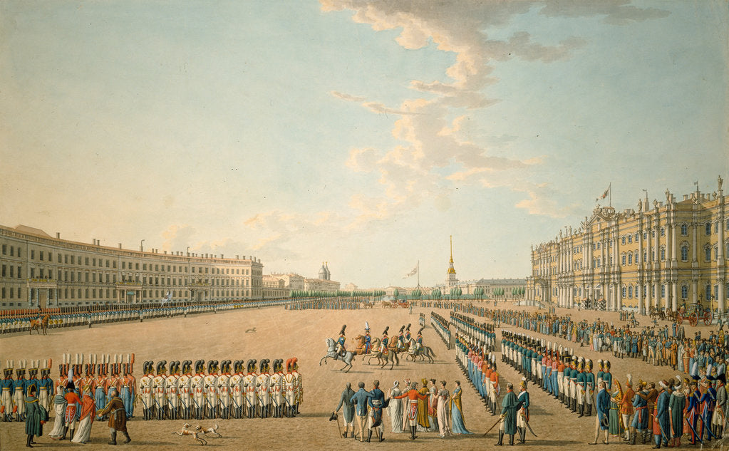 Detail of Parade at the Palace Square in St. Petersburg, Mid of the 19th cen by Anonymous