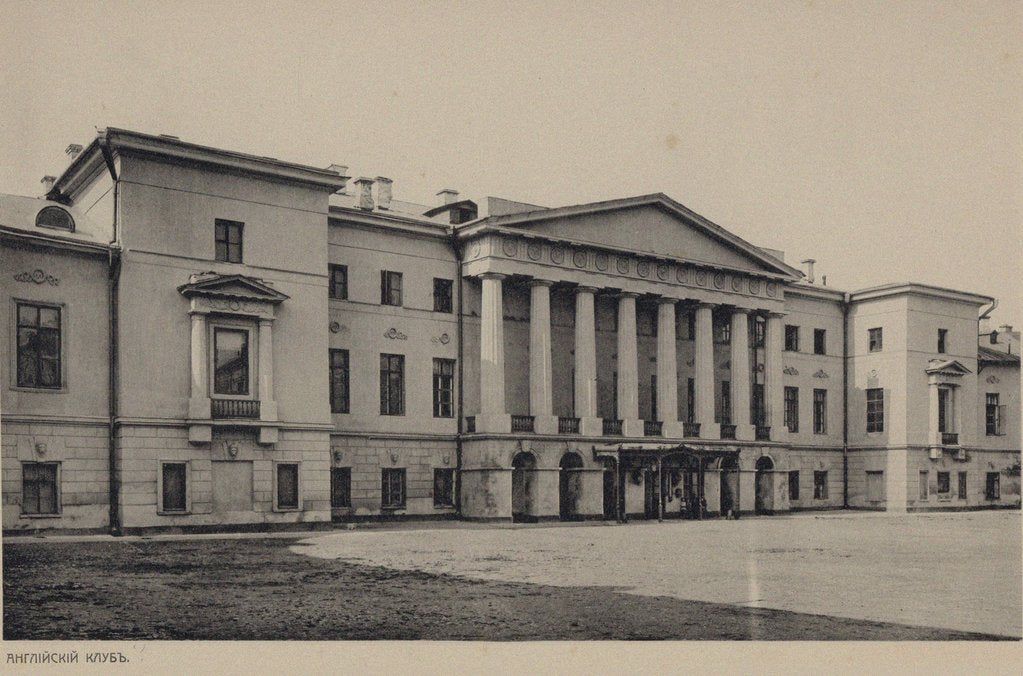 The Moscow English club on Tverskaya Street, 1900s