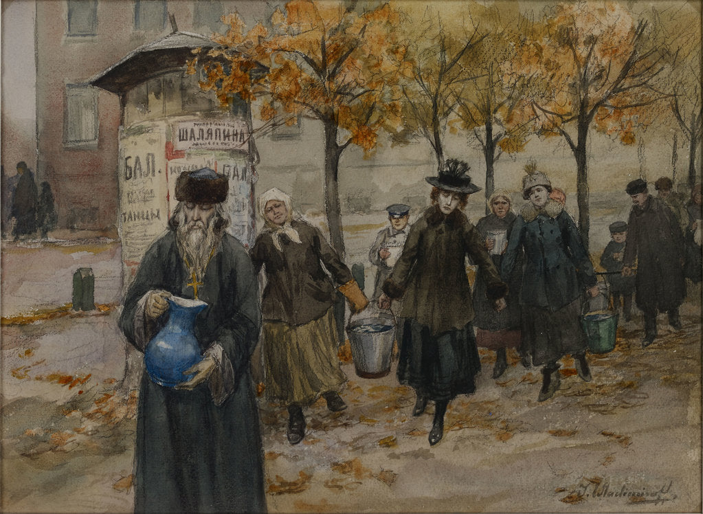 Petrograd without water, 1919