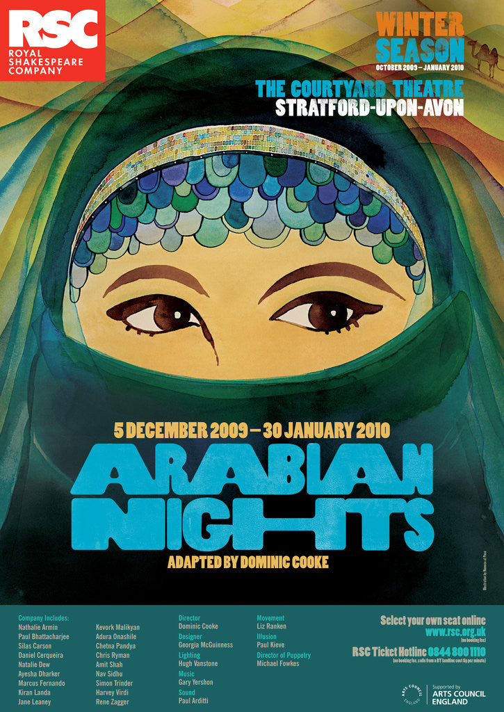 Detail of Arabian Nights, 2009 by Dominic Cooke