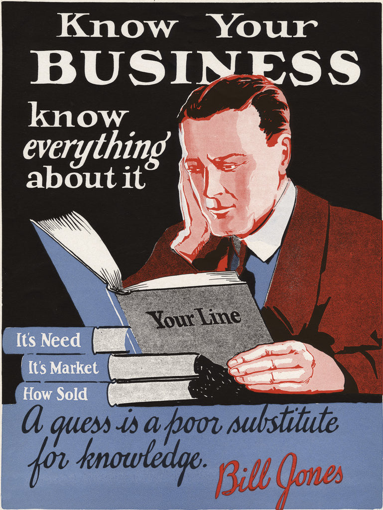 Detail of Know Your Business Motivational Poster by Corbis