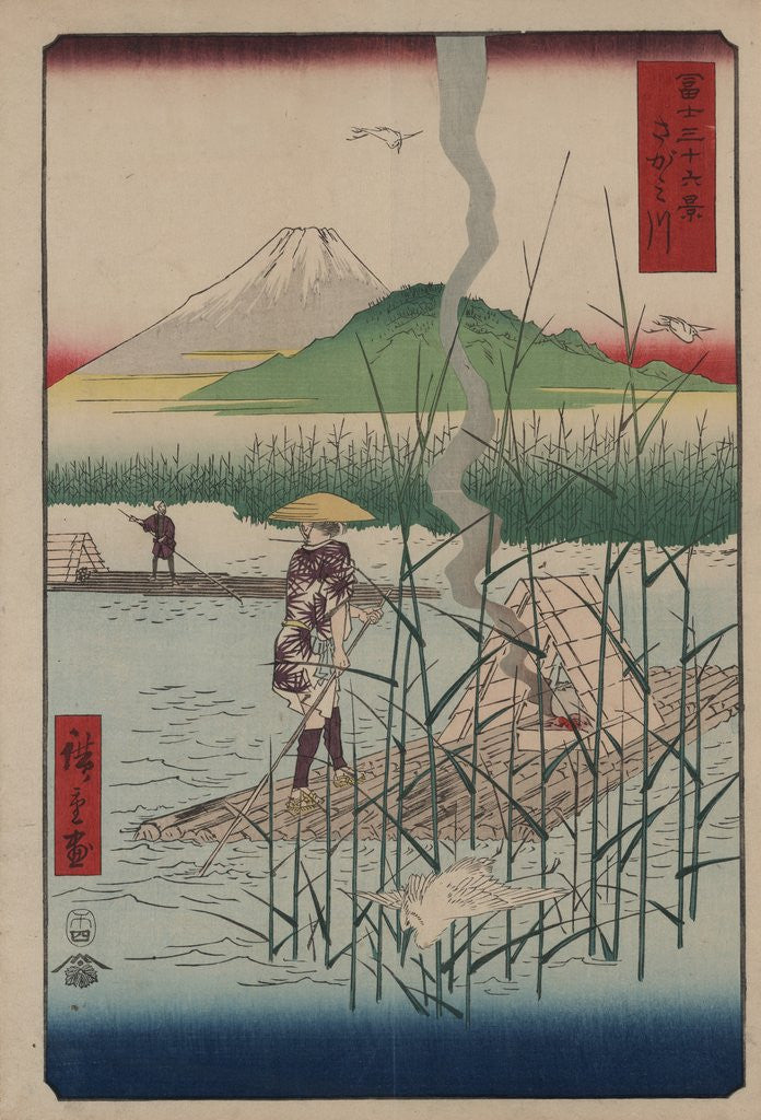 Detail of Sagami River by Ando Hiroshige