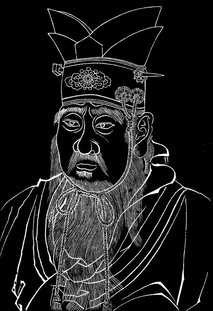 Detail of Confucius by Corbis