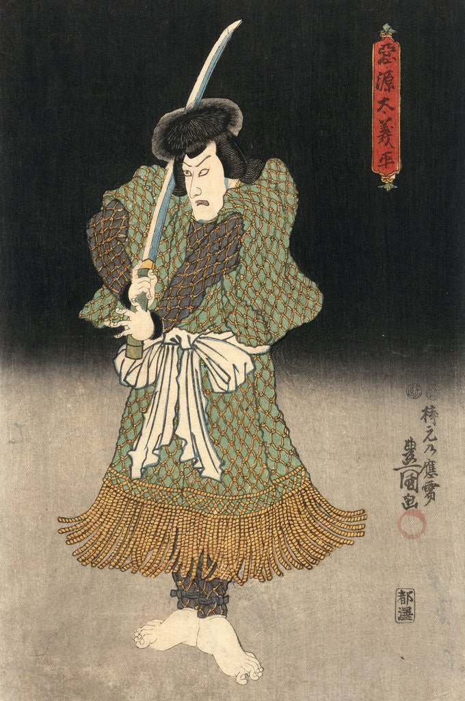 Detail of An actor in the role of Akugenta Yoshihra by Utagawa Kunisada