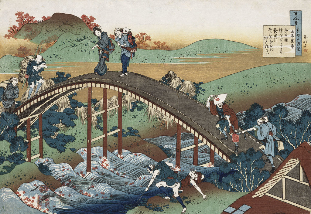 Detail of Autumn Maple Leaves on the Tsutaya River by Katsushika Hokusai