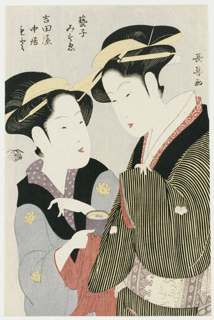 Detail of A double half-length portrait of Moto, a maidservant of the Yoshidaya, and the Geisha Mizue by Eishosai Choki
