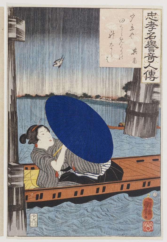 Detail of A young woman with a blue open umbrella in a boat between wooden bridge supports by Utagawa Kuniyoshi
