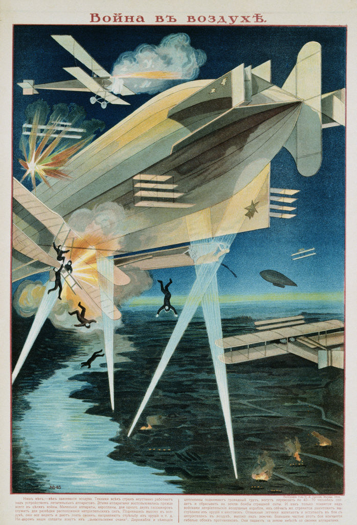 Detail of Poster of Russian Biplanes and Zeppelin by Corbis