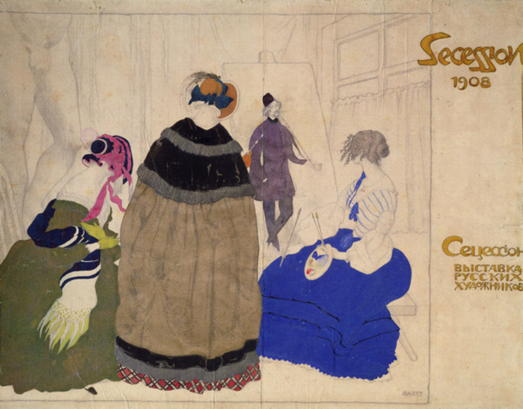 Detail of Costume Studies by Leon Bakst