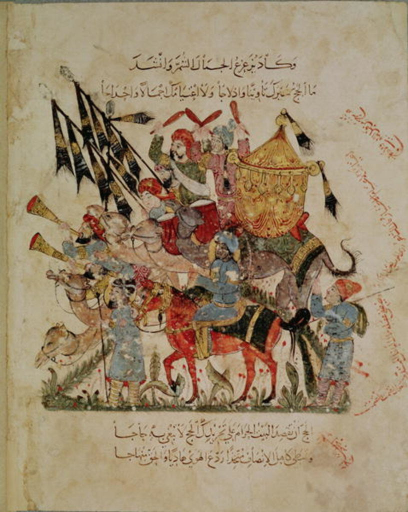 Detail of Caravan going to Mecca by Persian School