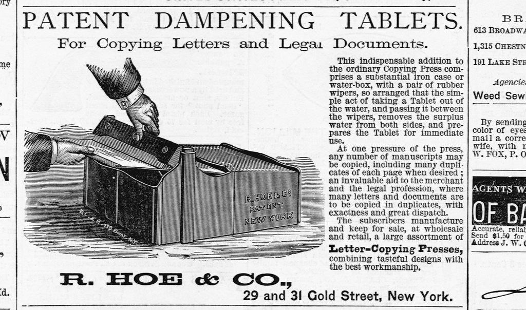 Patent Dampening Tablets Advertisement