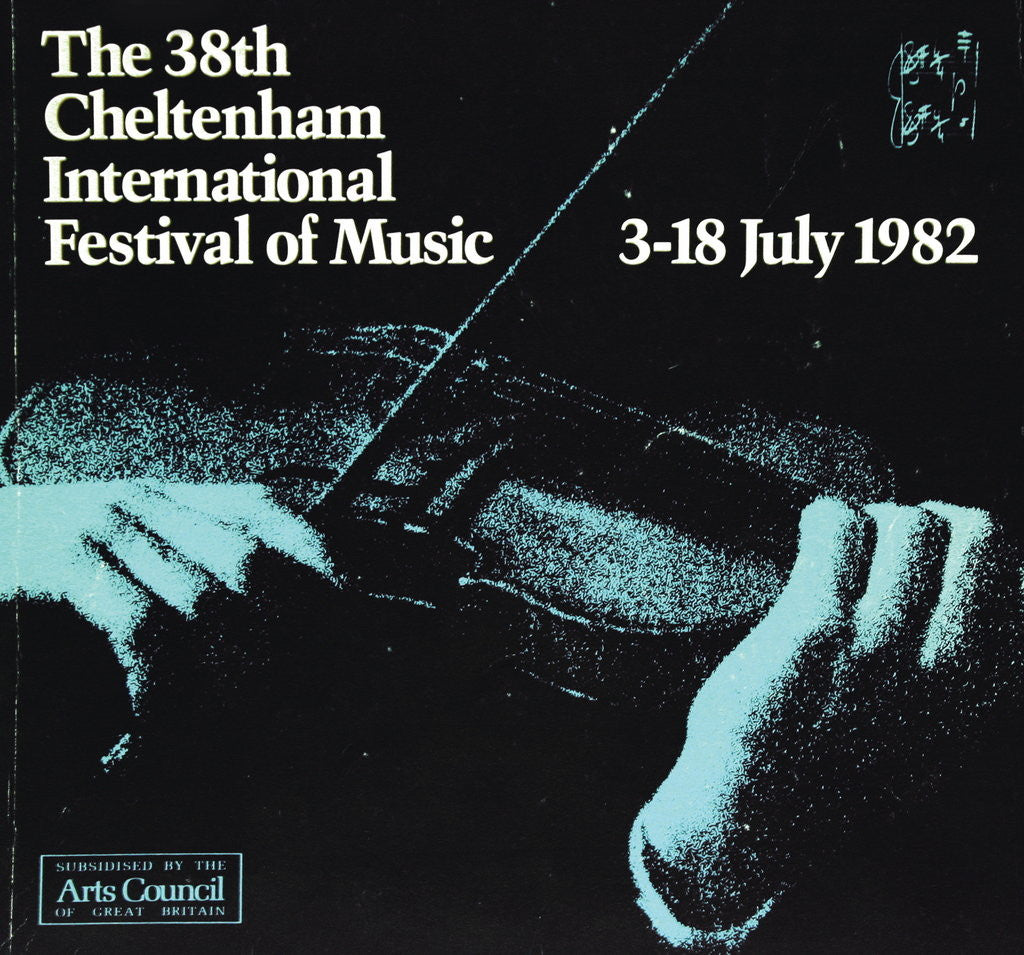 Detail of 1982 Cheltenham Music Festival Programme Cover by Cheltenham Festivals