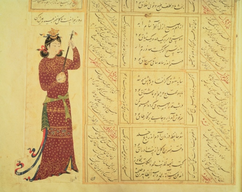 Detail of Woman playing the rebab and calligraphy by School Ottoman