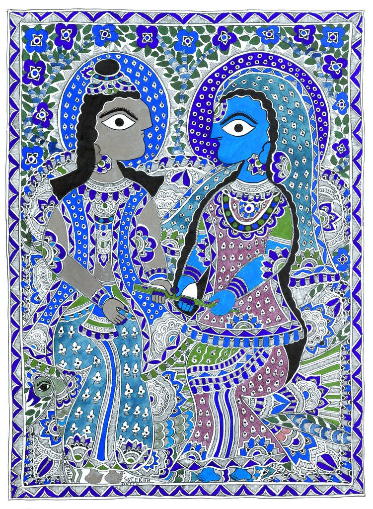 Detail of Radha Krishna by Amit