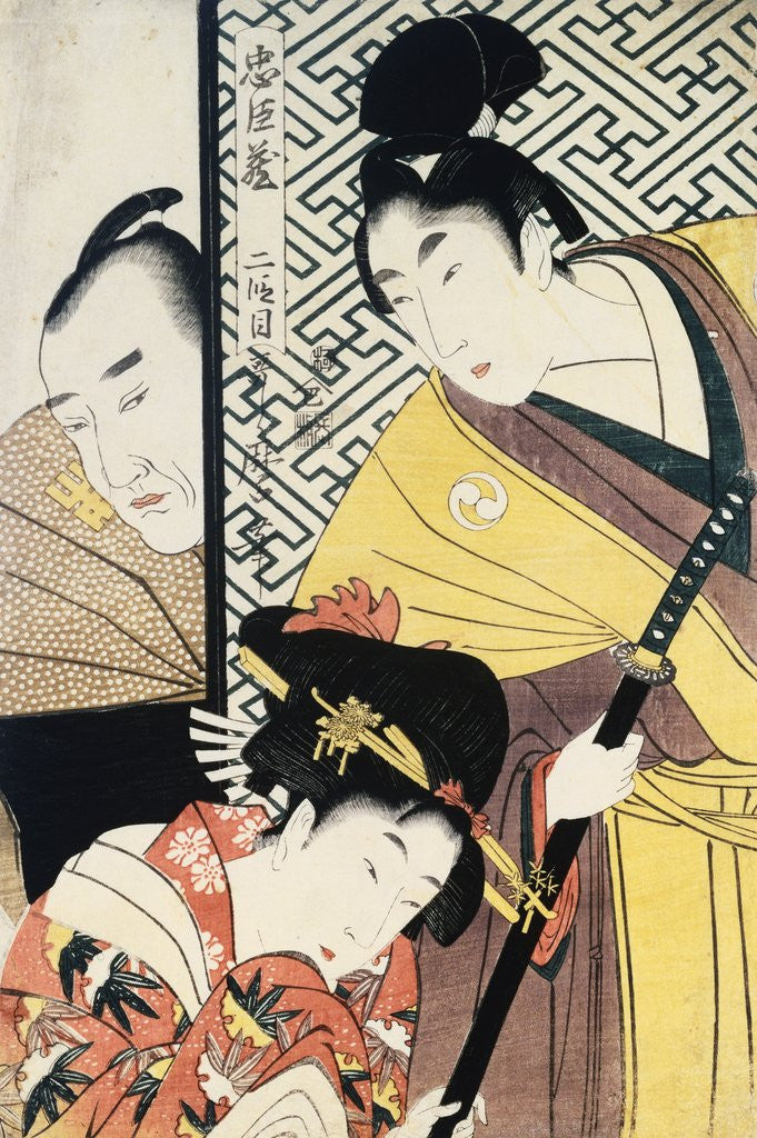Detail of Act II of Chushingura, The Young Samurai Rikiya, with Kononami, Honzo Partly Hidden Behind the Door by Utamaro