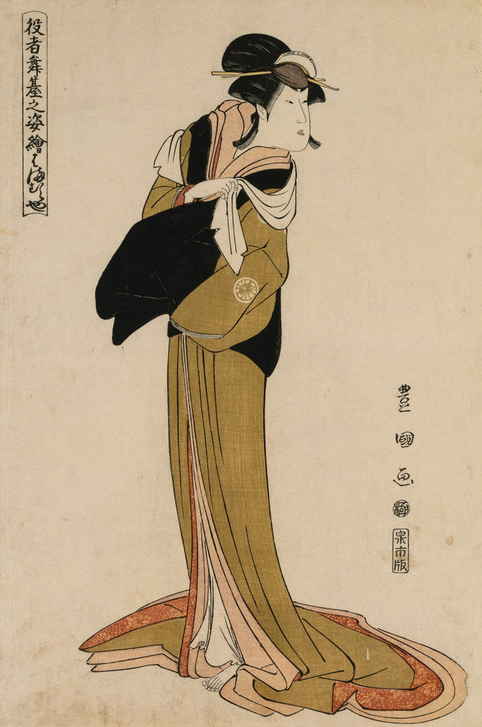 Detail of Full-Length Portrait of the Actor Segawa Kikunojo in the Female Role of Ohama by Utagawa Toyokuni
