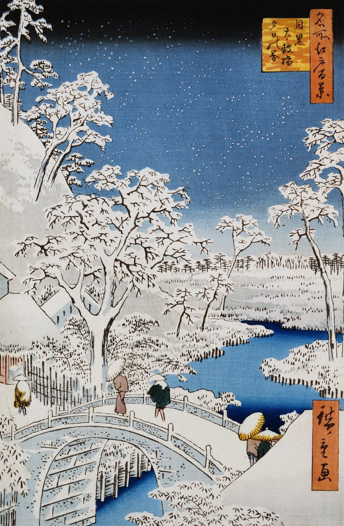 Detail of Drum Bridge and Setting-Sun Hill, Meguro by Ando Hiroshige