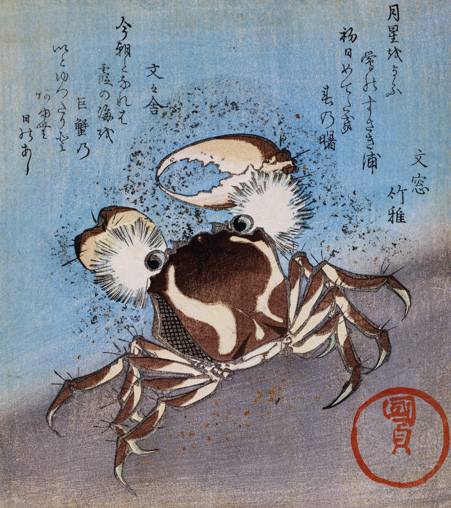 Detail of A Crab on the Seashore by Utagawa Kunisada